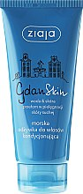 Voňavky, Parfémy, kozmetika Morský kondicionér na suché vlasy - Ziaja Gdanskin Marine Conditioner Dry Hair