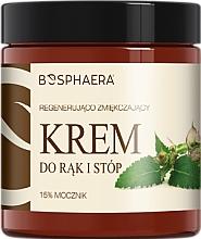Voňavky, Parfémy, kozmetika Revitalizačný zjemňujúci krém na ruky a nohy v sklenenej nádobe - Bosphaera