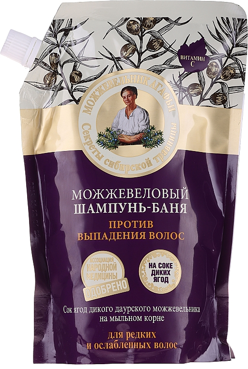 """Šampónový kúpeľ """"Proti vypadávaniu vlasov borievkový"""" - Recepty babičky Agafji (doy pack)"""