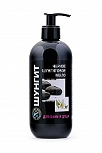 Voňavky, Parfémy, kozmetika Husté čierne šungitové mydlo s pumpičkou - Fratti NV Shungite