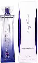 Voňavky, Parfémy, kozmetika Rasasi Al Hobb Al Hakiki - Parfumovaná voda