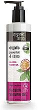 """Voňavky, Parfémy, kozmetika Zvodný sprchový gél """"Pokušenie noci"""" - Organic Shop Organic Cocoa and Passion Fruit Passion Shower Gel"""
