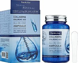 Voňavky, Parfémy, kozmetika Ampulkové sérum s kolagénom a kyselinou hyalurónovou - FarmStay Collagen & Hyaluronic Acid All-In-One Ampoule