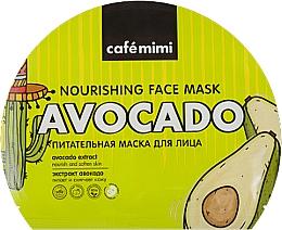 Výživná textilná maska na tvár - Cafe Mimi Nourishing Face Mask Avocado — Obrázky N1