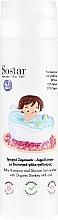 Voňavky, Parfémy, kozmetika Detský šampónový gél na vlasy a telo - Sostar Greek Baby Shampoo Shower Gel Enriched With Organic Donkey Milk