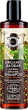 Voňavky, Parfémy, kozmetika Spevňujúci šampón na vlasy - Planeta Organica Organic Baobab Natural Hair Shampoo