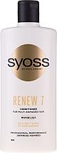 Voňavky, Parfémy, kozmetika Kondicionér pre veľmi poškodené vlasy - Syoss Renew 7 Water Lily Conditioner For Multi-Damage Hair