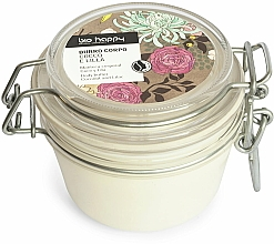 """Voňavky, Parfémy, kozmetika Výživný olej na tvár """"Ľalia a kokos"""" - Bio Happy Coco & Lilac Body Butter"""