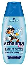 """Voňavky, Parfémy, kozmetika Šampón&Sprchový gél """"Jemnosť a Starostlivosť"""" - Schwarzkopf Schauma Kids Shampoo"""