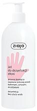 Voňavky, Parfémy, kozmetika Antibakteriálny gél na ruky s pumpičkou - Ziaja Moisturizing Antibacterial Hand Gel