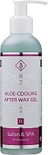 Voňavky, Parfémy, kozmetika Upokojujúci a chladivý gél po depilácii - Charmine Rose Aloe-cooling After Wax Gel