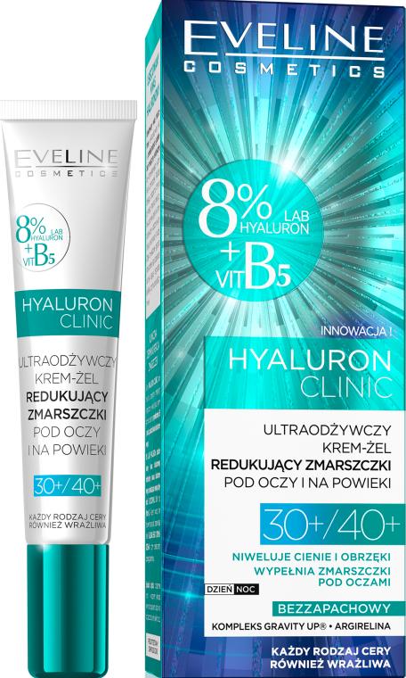 Krém-gél pod očí - Eveline Cosmetics Hyaluron Clinic 30+/40+