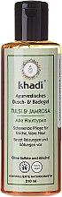 """Voňavky, Parfémy, kozmetika Šampón-gél na sprchovanie a kúpeľ """"Tulsi-Džamroza"""" - Khadi Tulsi & Jamrosa Bath & Body Wash"""