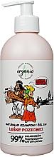 Voňavky, Parfémy, kozmetika Prírodný šampón a sprchový gél 2 v 1 pre deti Kaiko a Kokosh. Lesná jahoda - 4Organic