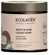 """Voňavky, Parfémy, kozmetika Mydlo na telo a vlasy """"Výživa a regenerácia"""" - Ecolatier Organic Coconut Body & Hair Liquid Soap"""