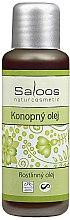 Voňavky, Parfémy, kozmetika Konopný olej - Saloos Bio Hemp Oil