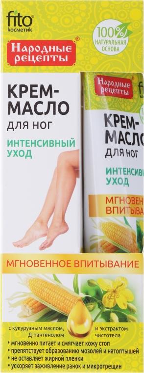 """Krém-olej pre nohy """"Intenzívna starostlivosť"""" - Fito Kozmetic"""