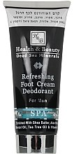 Voňavky, Parfémy, kozmetika Osviežujúci krémový dezodorant na nohy - Health And Beauty Refreshing Foot Cream Deodorant For Men