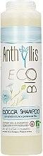 Voňavky, Parfémy, kozmetika Šampón-gél na sprchovanie s ľanovým extraktom - Anthyllis 2in1 Shampoo & Shower Gel