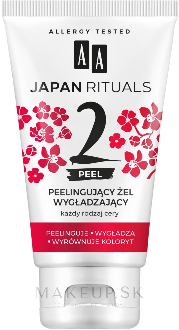 Gélový peeling na tvár - AA Japan Rituals — Obrázky 150 ml