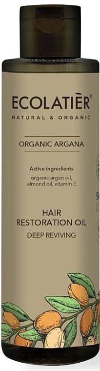 """Olej na vlasy """"Hĺbková regenerácia"""" - Ecolatier Organic Argana Hair Restoration Oil"""