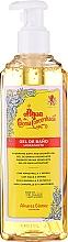 Voňavky, Parfémy, kozmetika Alvarez Gomez Agua de Colonia Concentrada Gel - Hydratačný kúpeľový a sprchový gél s dávkovačom