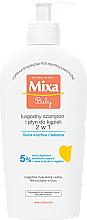 Voňavky, Parfémy, kozmetika Detský šampón a sprchový gél 2v1 - Mixa Baby Gel For Body & Hair Shampoo