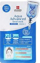 Voňavky, Parfémy, kozmetika Hydratačná maska na tvár - Leaders Ex Solution Aqua Advanced Facial Mask