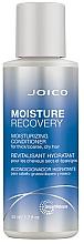 Voňavky, Parfémy, kozmetika Hydratačný kondicionér na vlasy - Joico Moisture Recovery Moisturizing Conditioner