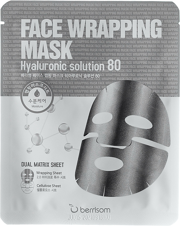 Dvojvrstvová maska s kyselinou hyalurónovou - Berrisom Face Wrapping Mask Hyaluronic Solution — Obrázky N1