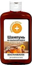 """Voňavky, Parfémy, kozmetika Šampón """"Včelí med"""", regenerácia - Domáci doktor"""
