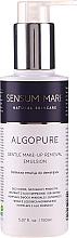 Voňavky, Parfémy, kozmetika Jemná odličovacia emulzia - Sensum Mare Algopure Gentle Emulsion For Make-Up Removal