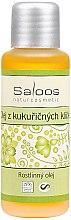 Voňavky, Parfémy, kozmetika Olej z kukuričných klíčkov - Saloos Oil From Corn Germ