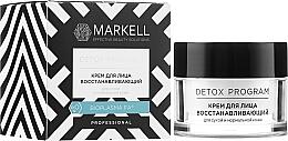 Voňavky, Parfémy, kozmetika Krém na tvár revitalizačný pre suchú a normálnu pleť - Markell Cosmetics Detox Program Face Cream