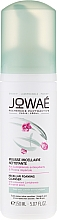 Voňavky, Parfémy, kozmetika Micelárna pena na umývanie - Jowae Micellar Foaming Cleanser