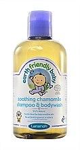 Voňavky, Parfémy, kozmetika Šampón-sprchový gél s harmančekom - Earth Friendly Baby Soothing Chamomile Shampoo & Bodywash