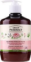"""Voňavky, Parfémy, kozmetika Tekuté mydlo """"Muškátová ruža a bavlna"""" - Green Pharmacy"""