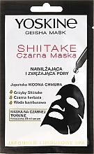 Voňavky, Parfémy, kozmetika Maska na hydrataciu a stiahnutie pórov - Yoskine Geisha Mask Shiitake