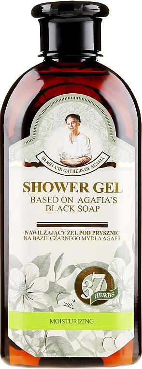 """Sprchový gél """"Sibirský"""" na báze čierneho mydla - Recepty babičky Agafy Byliny a poplatky"""