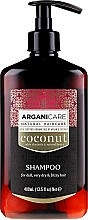 Voňavky, Parfémy, kozmetika Šampón z kokosového oleja - Arganicare Coconut Shampoo For Dull, Very Dry & Frizzy Hair