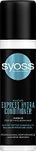 Voňavky, Parfémy, kozmetika Expresný kondicionér s vodou z japonského javoru Kaede pre suché a slabé vlasy - Syoss Moisture Express Hydra Conditioner
