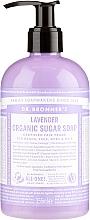 "Voňavky, Parfémy, kozmetika Tekuté mydlo ""Levanduľa"" - Dr. Bronner's Organic Sugar Soap Lavender"