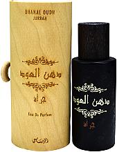 Voňavky, Parfémy, kozmetika Rasasi Dhanal Oudh Jurrah - Parfumovaná voda