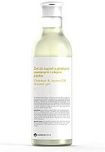 Voňavky, Parfémy, kozmetika Kúpeľový gél s ovesnou múkou a jojobovým olejom - Botanicapharma Gel