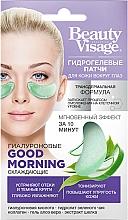"""Voňavky, Parfémy, kozmetika Náplasti pod oči """"Hyaluronové Good Morning"""" - Fito Kosmetik Beauty Visage"""