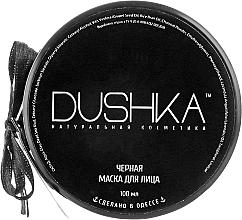 """Voňavky, Parfémy, kozmetika Maska na tvár """"Čierna"""" - Dushka"""