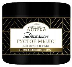 """Voňavky, Parfémy, kozmetika Husté mydlo """"Dechtové"""" na vlasy a telo - Lekáreň babičky"""