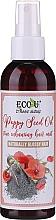 Voňavky, Parfémy, kozmetika Dvojfázový sprej na vlasy s makom - Eco U Poppy Seed Oil Hair Mist