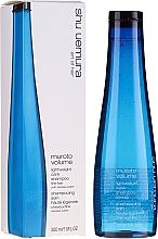 Voňavky, Parfémy, kozmetika Spevňujúci šampón na tenké vlasy - Shu Uemura Art Of Hair Muroto Volume Amplifying Shampoo