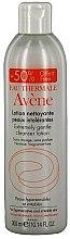 Voňavky, Parfémy, kozmetika Čistiaci lotion pre precitlivenú pokožku - Avene Extremely Gentle Cleanser Lotion